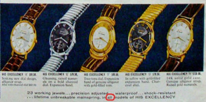 Bulova His Excellency advert