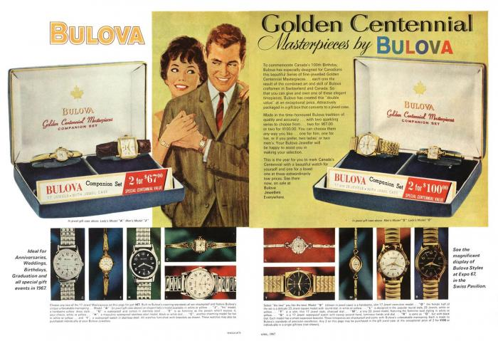 1967 Bulova Golden Centenial Colllection
