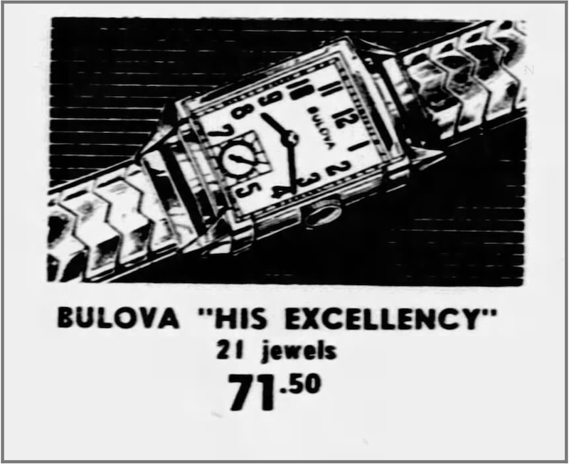 1947 HE