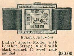 1927 Bulova Alhambra watch