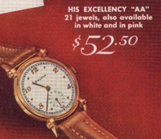 1947 His Excellency AA ad snippet