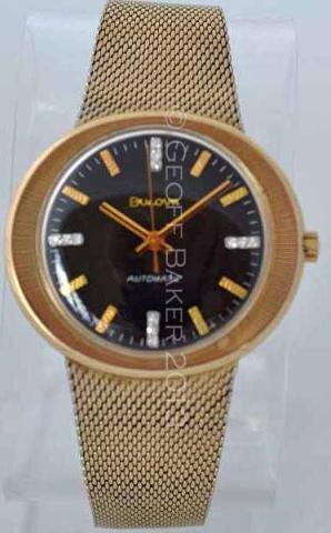 Geoffrey Baker 1973 Bulova Gold with mesh 12 04 2013